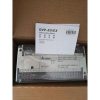 台达可编程控制器DVP60ES00R2/DVP60ES00T2继电器晶体管PLC