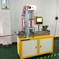 广东锡华XH-430试验型PP吹膜机 25单螺杆塑料吹膜机