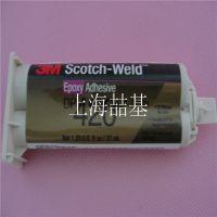 原厂供应 美国3M DP420 LOGO专用环氧树脂胶 大量现货