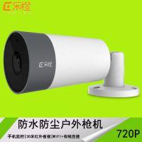 大华乐橙TF1C网络wifi监控摄像头防水防尘户外枪机720P手机监控