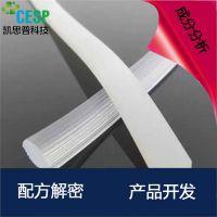 pvc软膜 成分解密 通用型 有色透明 PVC薄膜配方 产品检测