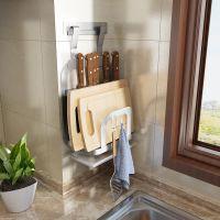 免打孔壁挂刀架304置物架厨房用品刀具不锈钢多功能砧板案菜板架