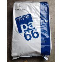 VYDYNE R530H 新料PA66美国首诺R530H