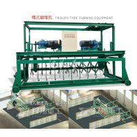 程翔有机肥翻抛机,大型连续性槽式发酵翻堆机,双螺旋有机肥翻堆机厂家报价