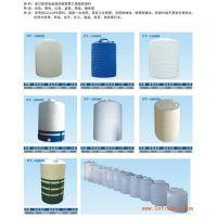 厂家供应1吨锥底水箱 重庆1立方化工锥底储罐 带铁架漏斗