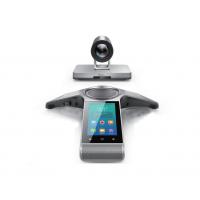 亿联Yealink视频会议VC800 ,24方强大视讯终端 适用于中大型会议室