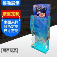 东莞厂家定制超市便利店雪弗板展示架KT板展架多功能造型展示台