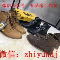 供应中山产cat卡特马丁靴工装皮靴批发货源一件代发