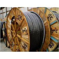 供应广东坚宝电缆VV4*4平方电铜线
