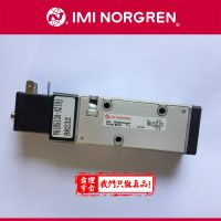 V61B513A-A3000 norgren电磁阀如何选型?