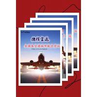 中大布匹市场空运公司广州空运布料、服装辅料到郑州价格优惠-广州德信物流公司