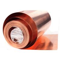 广东导电铜箔0.02 0.025 0.03 0.035 0.05 0.08超薄紫铜带c1100紫铜带
