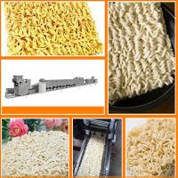 老北京干吃面生产线厂家有配方有技术包培训