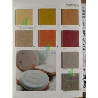 济南法国gerflor洁福柏莱灵动特迪博格灰岩木纹pvc塑胶地板供应批发