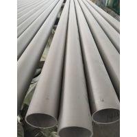 TP316L不锈钢管-SUS304不锈钢无缝管-SUS316L不锈钢圆管-不锈钢工业管
