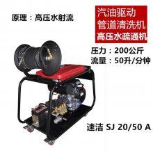 90*70*87cm造纸厂专用高压疏通机_衡水MR 15/35A汽车零部件高压疏通机出厂价