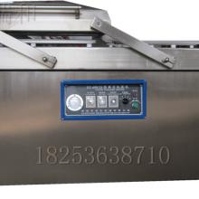 全自动抽真空包装机-食品自动真空封装机-全自动大米定量打包机