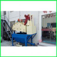 洗沙细砂回收设备图片 凯翔 洗沙细砂回收设备 尾矿细砂回收设备