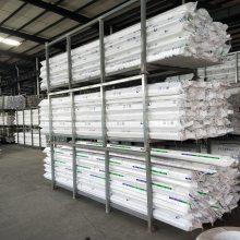 农业工程PPR热水管_力和防冻PPR热水管现货