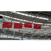 CHINA TIMING国旗自动升降系统