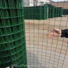 荷兰网厂价直销供应各种隔离网防护网浸塑铁丝网养殖网圈地围波形护栏网