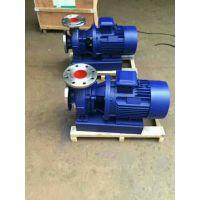 ISWR型卧式热水泵 ISW50-200IA 23.5M3/H 扬程44M 7.5KW 冠桓泵阀