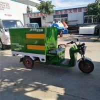 新能源小广告流动冲洗车 小型电动三轮高压清洗车 马路护栏洒水车