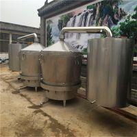 304材质酿酒设备 密封储存304不锈钢酒容器