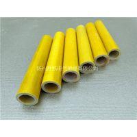 厂家定制多种规格3640环氧管 玻璃纤维环氧管
