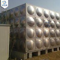 定做不锈钢保温水箱 消防水箱 通用水箱无菌水箱水塔厂家批发双层