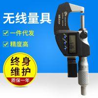 日本三丰量具外径千分尺 无线数据传输数显千分尺0-25mm
