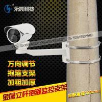 监控鸭嘴抱箍支架路灯立杆木杆电杆铁柱抱箍摄像机万向抱箍支架