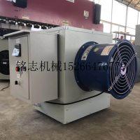 电加热暖风机蔬菜大棚厂房供热取暖机 家用养殖场暖风炉价格