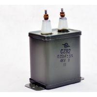 CZ82型高压密封油浸纸介电容器