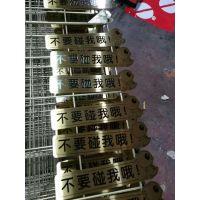 专业天津设备标牌制作,设备铭牌制作,腐蚀标牌制作