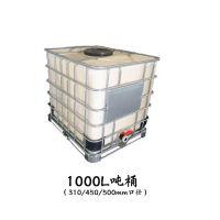 【华社】供应滚塑制作的吨桶、吨桶桶价格、哪里能买到吨桶