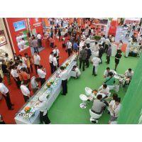 供应2019北京生鲜肉食展览会展位
