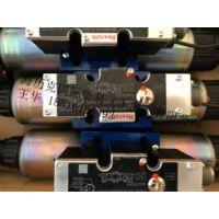VT-VSPA2-1-2X/V0/T5CPOM2DDV56放大器