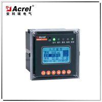 ACREL安科瑞单回路剩余电流监测 电气火灾探测器ARCM200L-UI 带485通讯