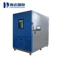 海达直销供应HD-E702高低温快速温变试验箱