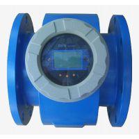 环仪测控LDG系列造纸黑液电磁流量计报价