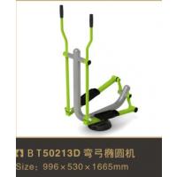 贵州室外健身设施厂家