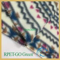 RPET双面绒面料 RPET服装面料 RPET针织面料