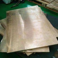 c17500铍铜硬度是多少 C17200铍钴铜成分 进口NGK铍青铜板材 深圳厂家