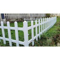河北安平厂家直销草坪护栏 围墙栅栏不二之选