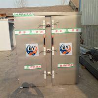 博远供应江西馒头蒸箱 优质不锈钢蒸房 可定做异形食品蒸房 大型馍馍蒸车 大型蒸箱