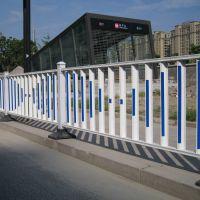 市政道路护栏马路中间停车场隔离护栏临时可移动交通防护栏