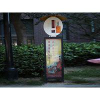 洛阳电动自行车充电站 开封小区智能充电站
