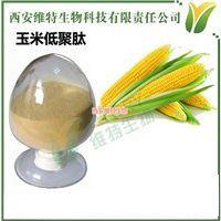 玉米低聚肽产品介绍-玉米低聚肽-维特生物