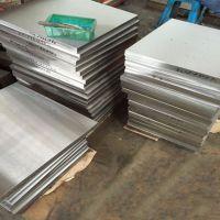 宁波专业供应YG15钨钴硬质合金 规格齐全 可定做